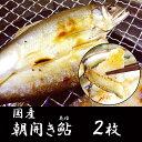 Ayuhiraki-2mai-koku