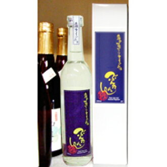 ★ shigelushi brewing Pummelos Tan 20 times (500 mL) ★ ( Nishimura shigelushi distillery and art ) ( 150875 ) ◆ shopping cool flight only and minors are not