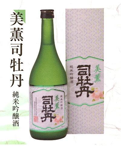 ★司牡丹「美薫司牡丹」純米吟醸酒(720ML)◆(司牡丹酒造・佐川町)★[sake]クール便限定・未成年の方はお買い物できません