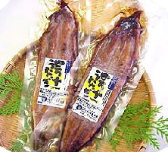 More than two ★ eel kabayaki X small-sized set ◆ 100 g that there is reason in size *2 ★ [凍] (※ price