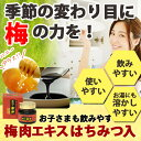 1st ekisuhachi171016