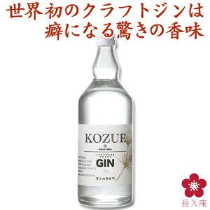 新商品クラフトジン「槙-KOZUE-」700ml中野BC世界初コウヤマキのお酒