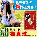 1st_shinjyu170610