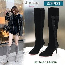 レディース ブーツ 女 春秋 ロングブーツ ハイヒール 赤い靴底 女靴 秋冬 細いヒール 合皮