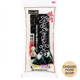 大野海苔 味付おにぎり小町(味付けのり)【徳島特産品】