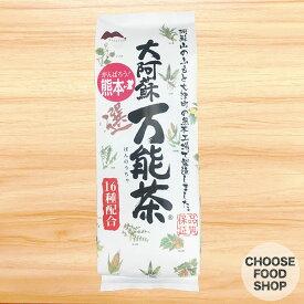 【全国送料無料】村田園 大阿蘇万能茶(選) 400g【ポスト投函】