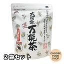 村田園 万能茶 選 煮出し用 ティーパック (12g×16パック入)×2袋 【メール便ポスト投函】