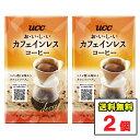 おいしいカフェインレス コーヒー豆 (粉) VP 200g×2個 UCC【メール便ポスト投函】【全国送料無料】