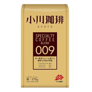 小川珈琲 スペシャルティコーヒー粉 009 170g【メール便ポスト投函】【全国送料無料】