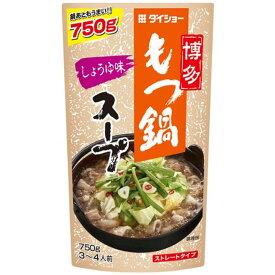 【3点購入で送料無料】ダイショー 博多もつ鍋スープ しょうゆ味 750g