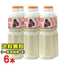 甘酒 あま酒 1L×6本 ペットボトル ヤマク食品 砂糖不使用 ノンアルコール ストレートタイプ 米麹 あまざけ