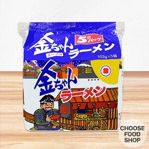 金ちゃんラーメン しょうゆ味 5食パック 1箱(6個入り)徳島製粉 送料無料(北海道・東北・沖縄除く)