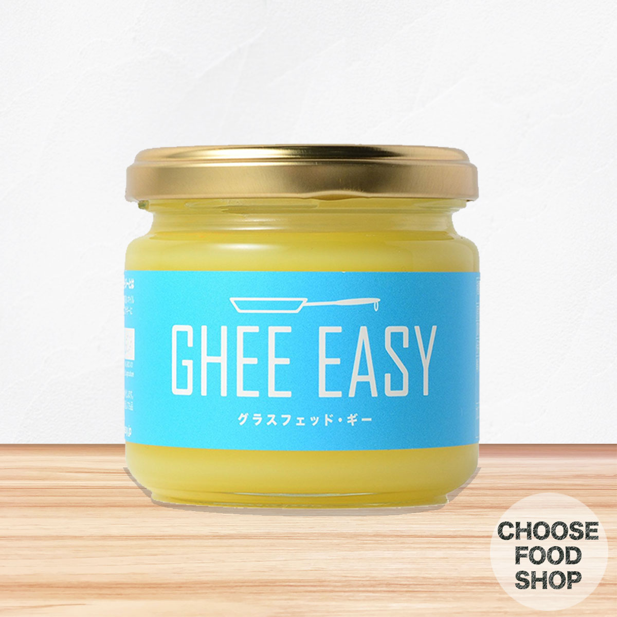 【送料無料】Ghee Easy ギー イージー 100g 1個 (EU オーガニック 認証 グラスフェッドバター ミラクルオイル)