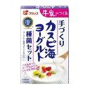 フジッコ カスピ海ヨーグルト 種菌セット (3g×2包入り)【全国送料無料】