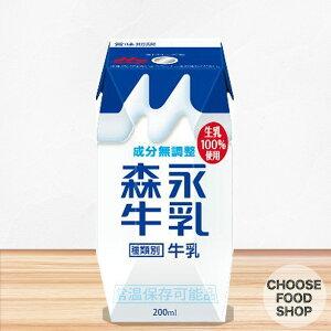 森永牛乳 (紙パック) 200ml×12本【開封前常温保存可能】【成分無調整牛乳】