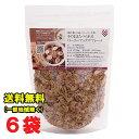 西田精麦 スーパー大麦 そのまま食べられる バーリーマックス フレーク 200g×6袋 無添加 送料無料(北海道のお届けは…