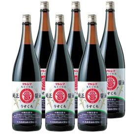 丸島醤油 純正醤油 淡口 1.8L瓶×6本