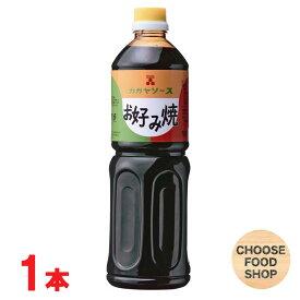 【2点購入で送料無料】 加賀屋( かがや) お好み焼きソース 1L【徳島特産品】