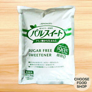 パルスイート 業務用 1Kg 味の素 砂糖と同じ甘さでカロリー90%カット、糖類ゼロ 送料無料(北海道・東北・沖縄除く)