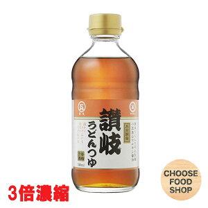 マルキン醤油 讃岐うどん つゆ 3倍濃縮 340ml瓶 1本 めんつゆ 石丸製麺 協同開発