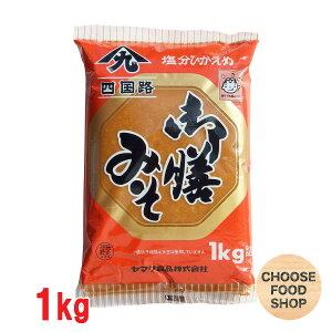 ヤマク食品 御膳みそ 1kg袋 米味噌 地元徳島より発送