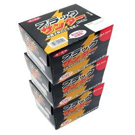 【送料無料】【クール便配送】有楽製菓 ブラックサンダー×60個(20個×3箱)セット