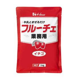 ハウス食品 フルーチェ イチゴ 1kg 業務用【メール便ポスト投函】【全国送料無料】