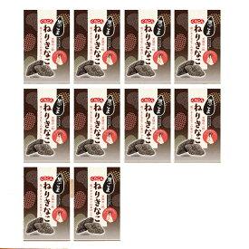 くらこん ねりきなこ 黒ごま 7粒入り×10袋 【メール便ポスト投函】【全国送料無料】