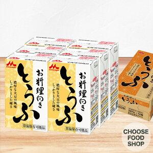 森永とうふ お料理向き 297g×18個(12個+6個) 開封前常温保存可能 リニューアル 長期保存可能豆腐