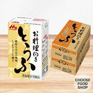 森永とうふ お料理向き 297g×24個 開封前常温保存可能 リニューアル 長期保存可能豆腐