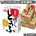【送料無料】森永 絹ごし とうふ (豆腐) 290g×18個 長期保存可能豆腐 クール便発送します。