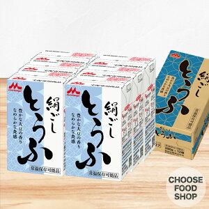 森永 絹ごし とうふ 290g×18個(12個×6個) 開封前常温保存可能 リニューアル 長期保存可能豆腐