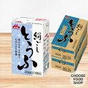 森永 絹ごし とうふ 290g×24個 開封前常温保存可能 リニューアル 長期保存可能豆腐