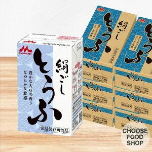 森永 絹ごし とうふ 290g×72個  開封前常温保存可能 リニューアル 長期保存可能豆腐