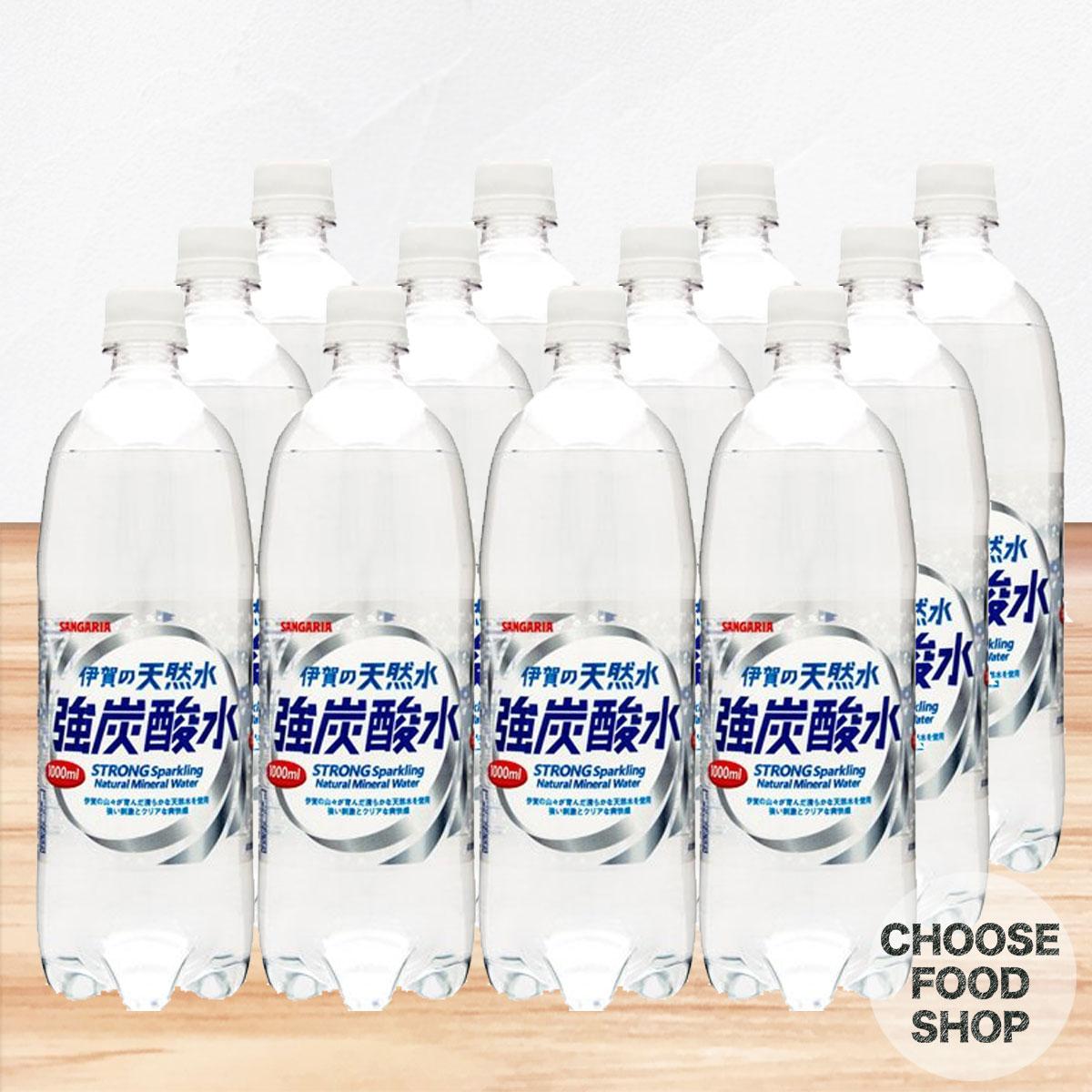 サンガリア 伊賀の天然水 強炭酸水 1000ml(1L)×12本入×1ケース スパークリング