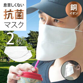 息切れ マスク スポーツメーカー・ブランドの夏用マスクまとめ。水着素材や冷感生地で涼しく運動できそう(アディダス、ミズノ等):最新版