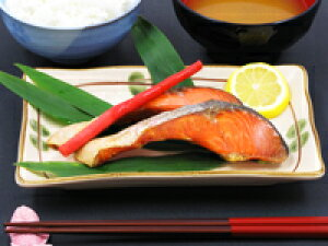 辛口紅鮭フィレ