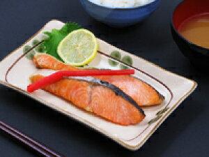 銀鮭 切り身 【0304superP10】
