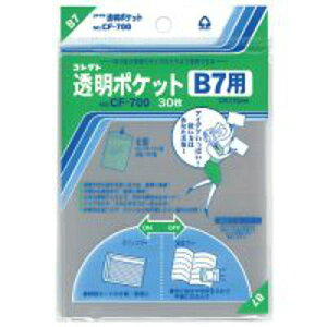 【OPP袋】メモ帳用クリアPP袋(封かんシール無し)