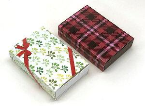 彩り小箱 [オリジナル印刷] 50個(オリジナルパッケージ/オリジナル小箱/極小ロット化粧箱・紙箱・紙器販売)