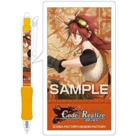 Code:Realize(コードリアライズ) Code:Realizeボールペン / インピー HG6374