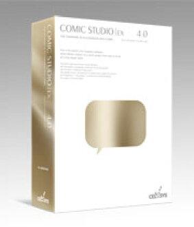 COMIC STUDIO EX Ver.4.0