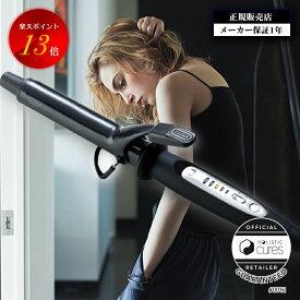 【正規公認★送料無料】ホリスティックキュアカールアイロン32mm(CCIC-G72010B)【クレイツ・ホリスティックキュア(CREATEION・HOLISTICCURES)】黒・ブラックミニ軽量コンパクト海外対応