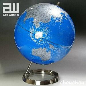 《全3色》act work's インテリア地球儀 globe(L)30cm 【アクトワークス デザイン雑貨 オブジェ レトロ モダン インテリア オフィス デスク リビング actwork's actworks 子供部屋 入学祝い】