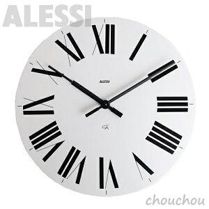 《全5色》AlESSI Firenze 掛け時計 フィレンツェ 【アレッシィ デザイン雑貨 イタリア ウォールクロック 壁掛け時計 壁時計 オフィス リビング 店舗】