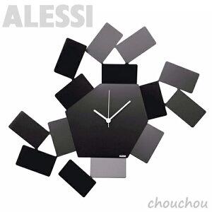《全2色》AlESSI MT19W/B ウォールクロック スチール(白・黒) Wall Clock 掛け時計 シロッコの部屋 【アレッシィ デザイン雑貨 イタリア 壁掛け時計 壁時計 オフィス リビング 店舗】