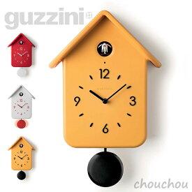 《全3色》QQ CUCKOO ウォールクロック カッコー時計 【グッチーニ デザイン雑貨 店舗 イタリア ギフト お祝い 贈り物 デスク&ウォール クロック ペンデュラムクロック 鳩時計 置き時計 掛け時計 置時計 掛時計 インテリア ハト時計 振り子時計】