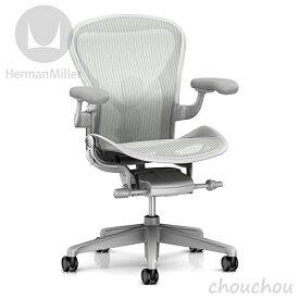 《全3種》HermanMiller アーロン リマスタード ミネラル/ダークミネラル 堅床/カーペットキャスター ビニールレザーアームパッド 【ハーマンミラー デザイン雑貨 オフィス デザイン雑貨 モダン インテアリア 椅子 イス】※ 受注後に納期をご連絡いたします。