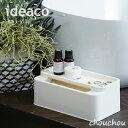 《全2色》ideaco エコルーフ ecoroof ティッシュケース 【イデアコ デザイン雑貨 ティッシュペーパー 北欧 リビング …