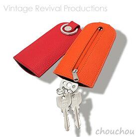 """《全6色》Sliding Keys """"cloche"""" スライド式キーケース スライディングキーズ クロシェ Vintage Revival Productions 【デザイン雑貨 皮革 本革 シュリンクレザー キーホルダー 日本製】"""